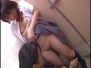 Taking advantage of Schoolgirl