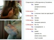 Web chat 002 Breasts in bras and my dickflash